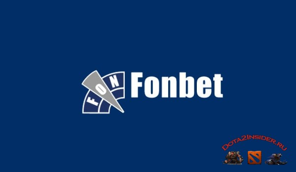 Fonbet скачать для windows phone [PUNIQRANDLINE-(au-dating-names.txt) 39
