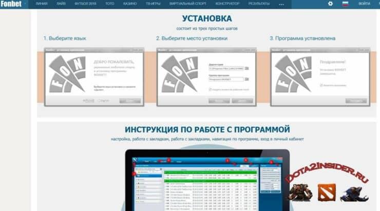 Скачать фонбет клиент для windows 10 [PUNIQRANDLINE-(au-dating-names.txt) 53